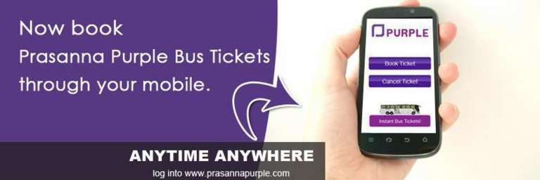 Prasanna Tours Coupons