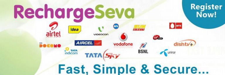 Recharge Seva Coupons