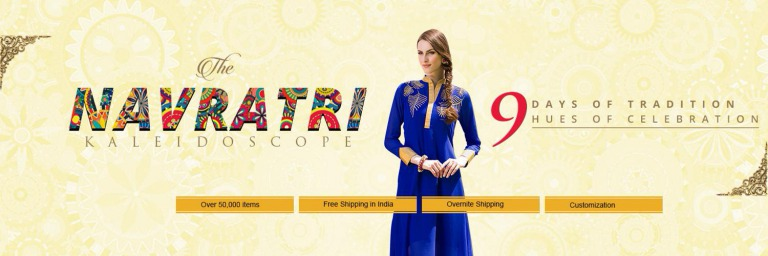 Utsav Fashion Coupons
